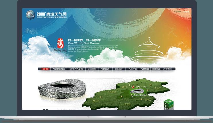 旅游信息官方网站