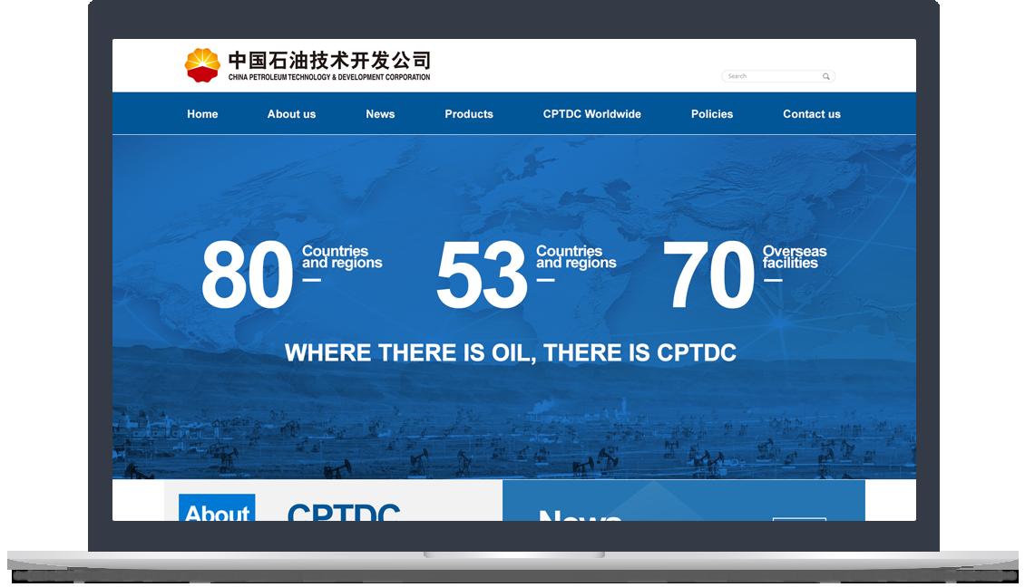 中国石油技术开发公司官网